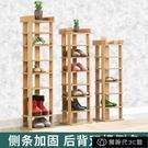 鞋櫃 小鞋門口家用實木鞋架小型經濟型簡易玄關宿舍木質三角轉角鞋櫃