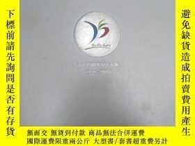 二手書博民逛書店罕見騰訊15週年紀念卡冊1998-2004Y193048