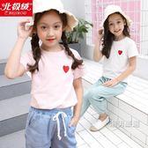 優惠兩天-短袖T恤女童新品短袖2018夏季女寶寶棉質T恤姐弟裝時尚男童半袖上衣夏裝3色