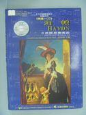 【書寶二手書T7/音樂_ZKQ】海頓 : 6首簡易奏鳴曲 Haydn : six easy sonatas_斯耐爾(Ke