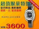 【時間道】[限量下殺5折起]MARC JACOBS時尚名媛手環式腕錶 –黑面黑皮(MJ1445)免運費