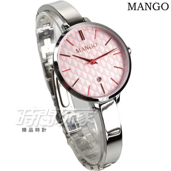 MANGO 簡單時光菱格紋女錶 防水手錶 學生錶 日期視窗 藍寶石水晶 不銹鋼 粉紅面 MA6721L-10