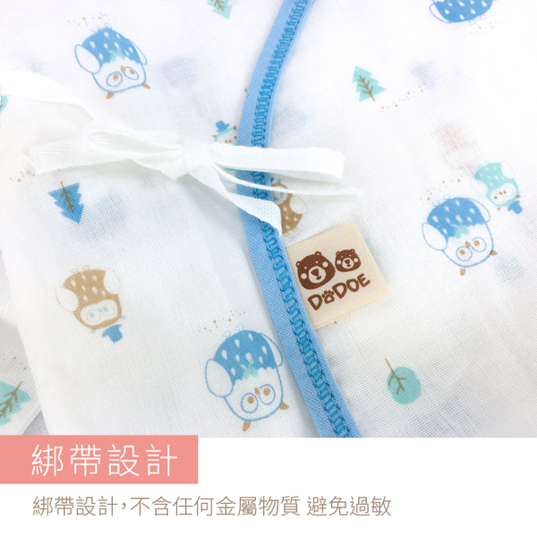 紗布衣(2件組)台灣製 DODOE超棉柔 高密度120支和尚服 護手款紗布衣 新生兒服 寶寶內衣0-6M【GA0027】