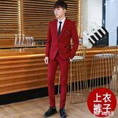 西服套裝男士二件套商務正裝職業小西裝韓版修身新郎伴郎結婚禮服 QG14395『Bad boy時尚』