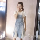 2021年新款女夏洋氣減齡牛仔背帶裙套裝可甜可鹽炸街連身裙兩件套 小時光生活館