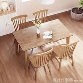 北歐實木餐桌家用小戶型北歐風餐桌椅組合現代簡約原木色飯桌4人6 開春特惠 YTL