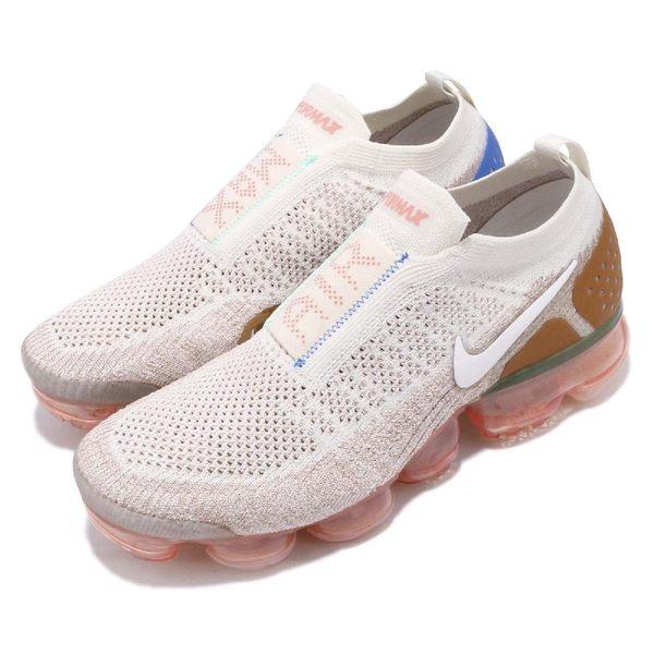Nike Air Vapormax Flyknit MOC 2 白 咖啡 二代 無鞋帶 飛線編織 大氣墊 運動鞋 男鞋【PUMP306】 AH7006-100
