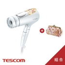TESCOM TCD2020TW TCD2020 奈米水霧白金膠原蛋白吹風機 限量版 負離子 吹風機 白 原廠公司貨