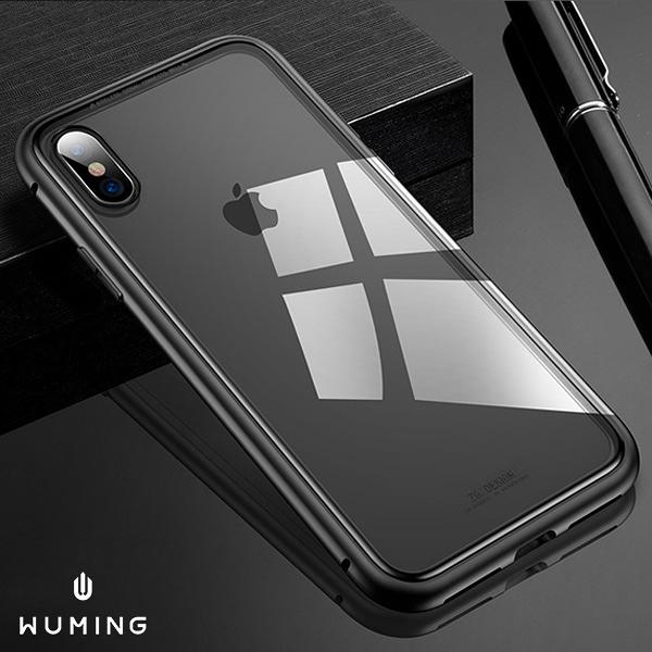iPhone XS 磁吸式 手機殼 磁吸力 保護殼 手機套 防摔 防刮 鋼化玻璃 金屬邊框 iX i8 i7 『無名』 N07125