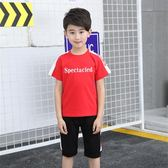 男童夏裝2018新款套裝 夏季童裝中大童韓版潮衣男孩兩件套6歲 快速出貨 全館八折