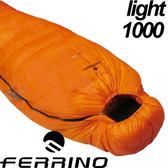 【FERRINO 義大利 light1000頂級白鵝絨睡袋(-5℃ 500g FP650)】D486191/羽絨睡袋/睡袋★滿額送