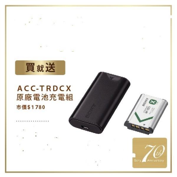 加贈原廠電池 SONY DSC HX99【24H快速出貨】再送64G卡+原廠ACC-TRDCX電池組+拭鏡筆+螢幕貼 公司貨