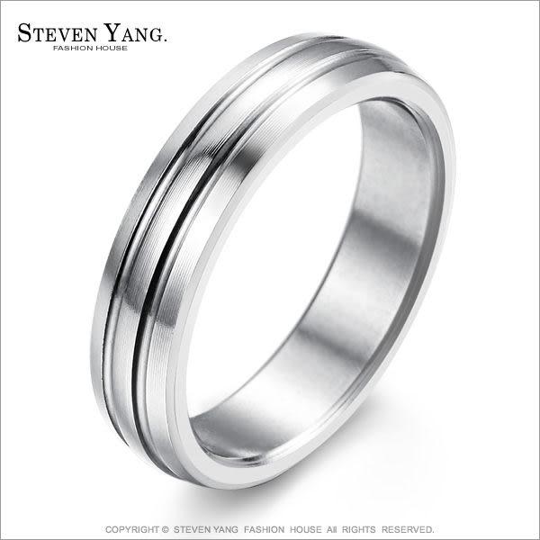 STEVEN YANG西德鋼飾「永不止息」鋼戒指對戒 簡約風格*單個價格*可加購刻字