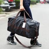 免運大容量運動休閒手提包旅行包男士短途出差行李包帆布旅遊袋登機包交換禮物