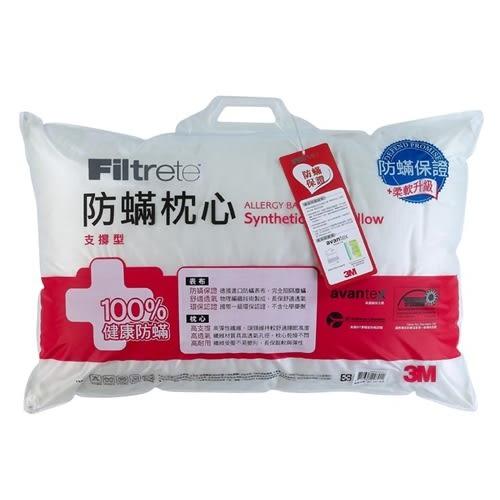 3M Filtete 防蹣枕心-支撐型(加厚版)