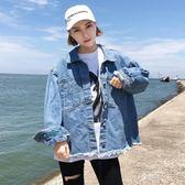 夾克 女裝新款韓版個性百搭水洗毛邊牛仔外套BF風寬鬆開衫夾克上衣 享購