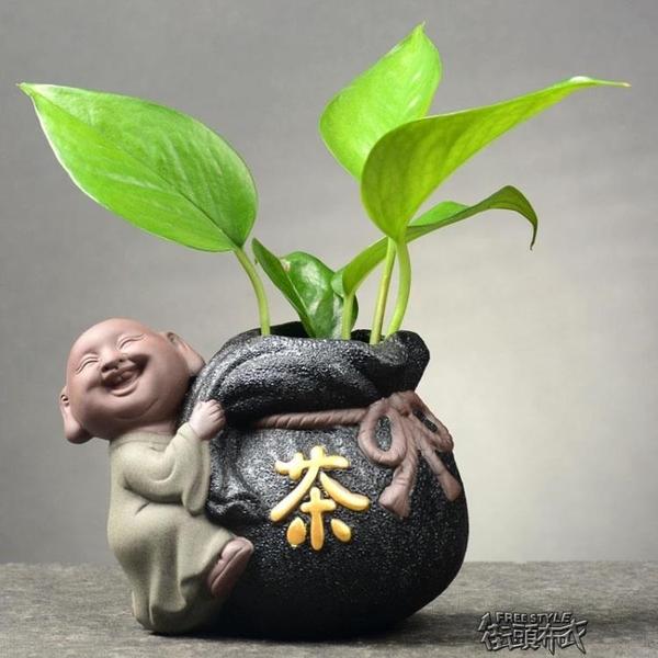 創意綠蘿水培花瓶陶瓷水養植物器皿花盆容器家用室內插花花器擺件 街頭布衣
