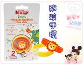 麗嬰兒童玩具館~美國Nuby專櫃-防蚊手環(2入)-款式隨機出貨