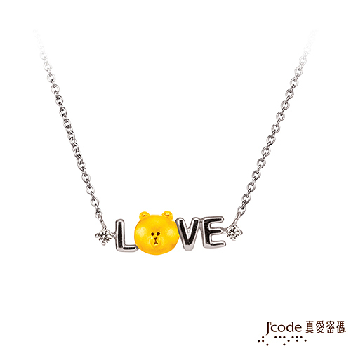 LINE我愛熊大黃金/純銀項鍊