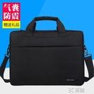 筆電包 聯想戴爾惠普電腦包15.6寸14寸 氣囊版小米華碩男女手提筆記本包 3C優購