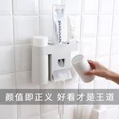 牙刷置物架刷牙杯架衛生間吸壁式壁掛免打孔漱口杯套裝牙具牙刷架   color shop