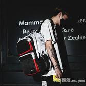 超大容量書包女高中大學生時尚潮流後背包chic原宿韓版旅行背包男 艾莎嚴選