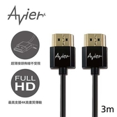 【AVIER】3M ABS超薄HDMI線 (1.4版)支援4K/2K /AM430P1