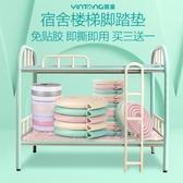 防撞條 腳踏墊寢室上下鋪爬梯腳墊梯子防滑腳踏墊墻貼軟包防撞條 萬寶屋