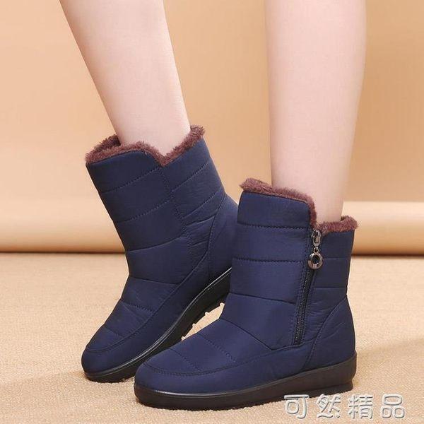 女士雪地靴女中筒冬季保暖加絨加厚防水防滑新款媽媽棉鞋平底   可然精品鞋櫃