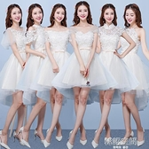 伴娘服短款2020新款夏季韓版香檳色伴娘團姐妹裙禮服畢業小禮服女 韓語空間