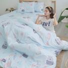 #U123#舒柔超細纖維6x6.2尺雙人加大床包被套四件組-台灣製