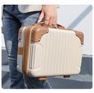 猴爺14吋行李化妝箱