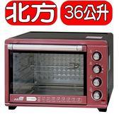 北方【PF536】36L雙溫控旋風電烤箱