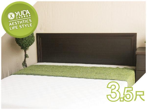 床頭片【YUDA】依蝶 3.5尺 單人床頭片/床頭板 (非床頭箱/床頭櫃) 6色可選 新竹以北免運