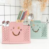 筷子籠創意家用廚房筷籠子筷子盒多功能塑料籠瀝水架收納筒防霉大筷筒桶 4款可選