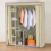 《C&B》新垣日式防塵衣櫥架-寬150CM-米色