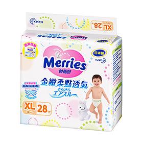 妙而舒 妙兒舒 金緻柔點透氣 紙尿褲 尿布 XL28 片/包【超取限2包】