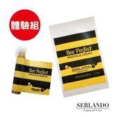 Serlando 詩蘭朵 蜂膠淨痘無痕體驗組(精萃0.8ml+無痕膏0.8g)【美麗購】