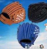 棒壘球手套兒童少年成人學生款內外野捕手接球投手  魔方數碼館