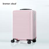 行李箱保護套24寸加厚耐磨拉桿箱防塵罩20寸防水旅行28寸透明箱套