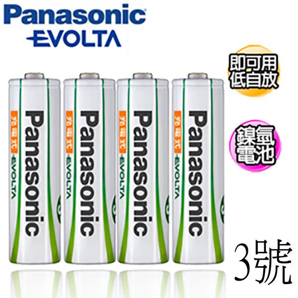 國際牌Panasonic 3號 EVOLTA低自放充電電池 2入