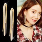 流蘇耳環韓國氣質長款吊墜個性百搭極簡約耳線大氣耳釘銀針防過敏