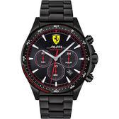 Scuderia Ferrari 法拉利 Pilota 賽車手計時錶-46mm FA0830624