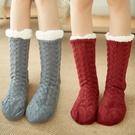 過膝襪 加絨地板襪 毛線襪 防滑加厚秋冬保暖家居襪成人襪套女睡眠月子襪
