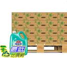 [COSCO代購] W1124248 魔術靈 廚房清潔劑 萊姆香 3800毫升 X 3入 X 40箱