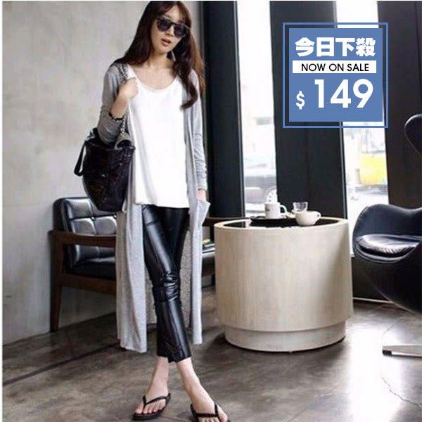 【DIFF】夏季外套 長版口袋女式韓國薄款防曬衣 防曬外套 外套 針織外套 【J07】