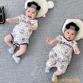 新生嬰兒連體衣三個月6網紅女男寶寶衣服超萌薄款【小橘子】