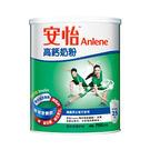 安怡高鈣奶粉750g【愛買】