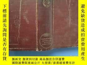 二手書博民逛書店スクール罕見英和辭典Y6699 研究社辭書部編 kenkyush
