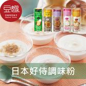 【豆嫂】日本調味 House 好侍 吐司調味粉(多口味)